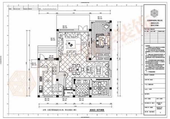 典藏园装修图片-别墅图片大全-现代简约风格-扬州
