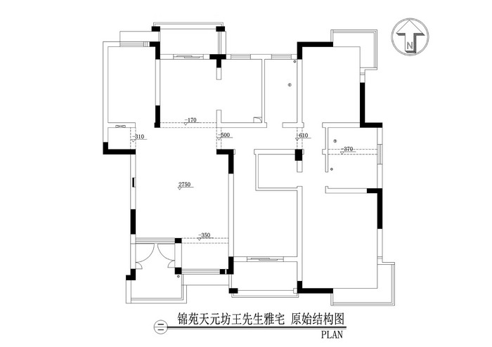 锦苑天元坊王先生户型解析-装修设计方案-扬州锦华装